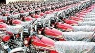 واردات موتورسیکلت 20 برابر تولید داخلی