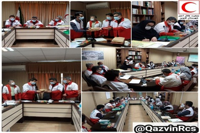 یازدهمین نشست باشگاه امدادگران ونجاتگران جمعیت هلال احمر استان قزوین
