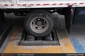 گزارش تصویری/ نگاهی به مراکز معاینه فنی خودروهای سنگین استان تهران