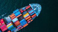 AMSA bans cargo ship from entering Australian ports