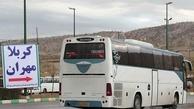اختصاص ۸۰ دستگاه اتوبوس برای بازگشت زائران کاشانی از مرزهای کشور