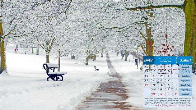 بیاثری تعطیلات زمستانی بر رونق گردشگری
