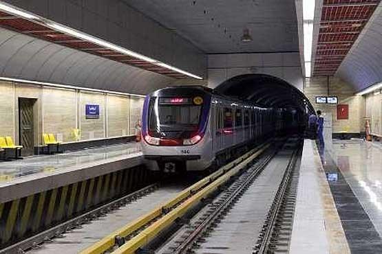 با حجاب وارد مترو شوید
