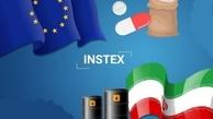 الحاق ۲ بانک اروپایی به اینستکس