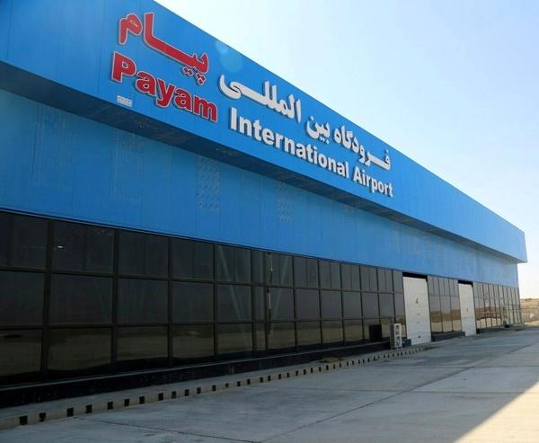 فرودگاه پیام می تواند فورواردر هوایی ایران و اوراسیا شود