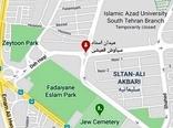 ماجرای ثبت یک میدان شرق تهران در گوگل به نام خواننده لسآنجلسی چیست؟