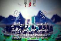فیلم/لیلا اوتادی:تهران نیاز به سوخت پاک دارد تا نفس بکشد