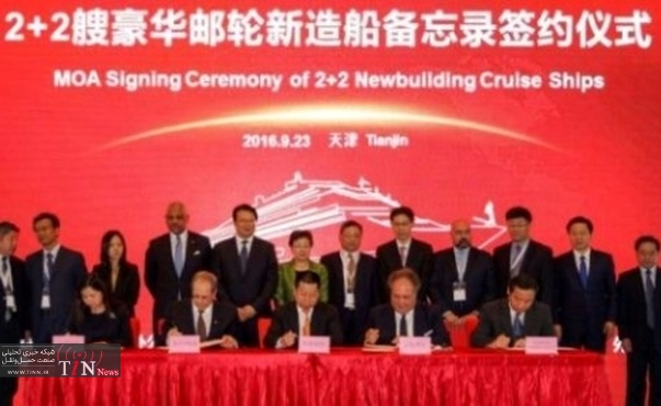 Chinese central government grants approval for cruise joint venture