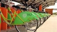 سودای شهر دوچرخه سوار
