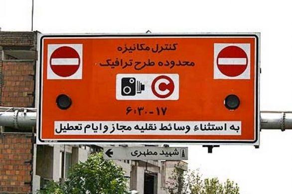 ضرورت ثبت مشخصات خودرو در سامانه «تهران من»