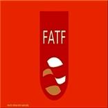 اعتراف آمریکا به اهمیت FATF در اجرای تحریم های بانکی
