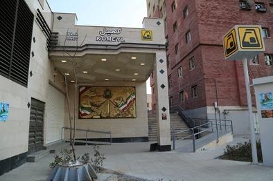 ورودی شرقی ایستگاه کمیل در خط 7 مترو افتتاح شد