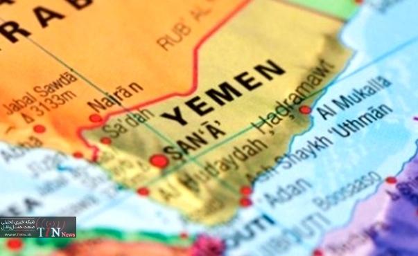 US warns of conflict in Yemen