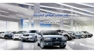 قیمت انواع محصولات ایرانخودرو شنبه ۱۴ فروردین ۱۴۰۰