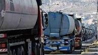 واکنش فعالان حوزه حمل و نقل به ممنوعیت ترانزیت سوخت