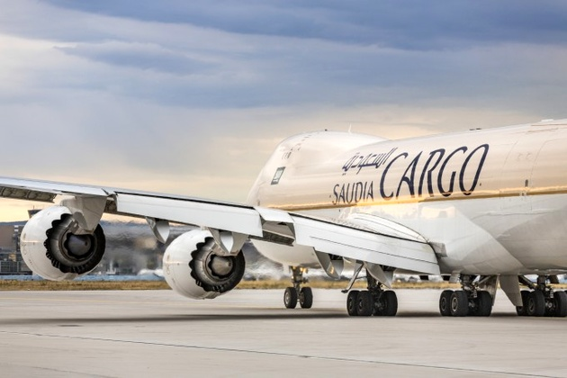 Saudia Cargo extends its services to Calicut International Airport