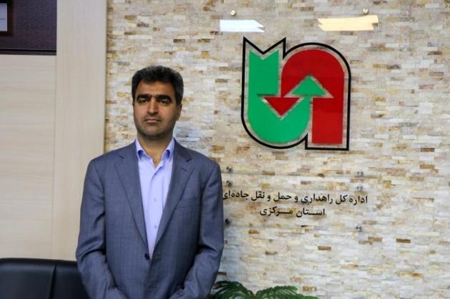 صدور بیش از یک میلیون و 200 بارنامه در استان مرکزی