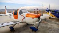 هفدهم آذر؛ اولین پرواز تاکسی هوایی