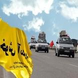 تردد خودروها در استان یزد 12درصد افزایش یافت