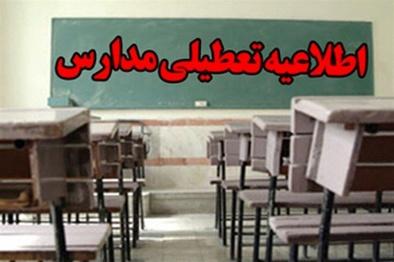 مدارس استان مرکزی یک هفته تعطیل شد