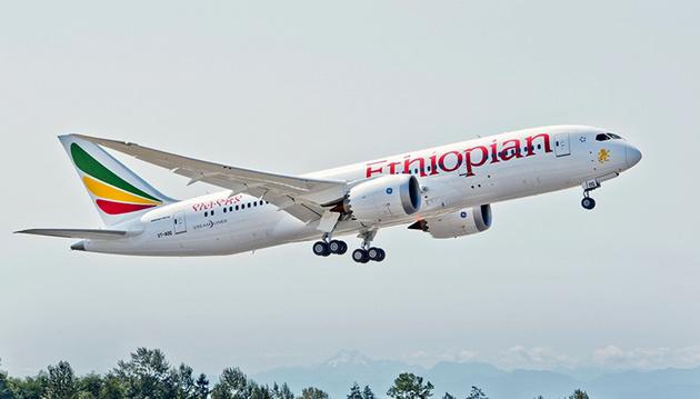 Ethiopian Airlines to Start Flights to Barcelona