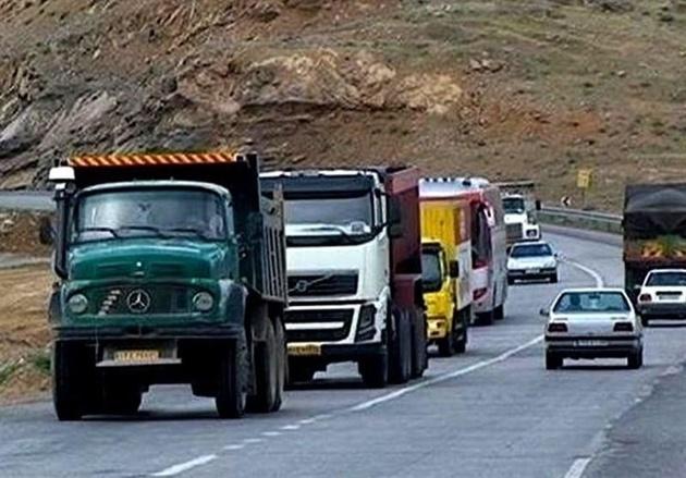امشب تردد و ورود کامیونها به تهران ممنوع است