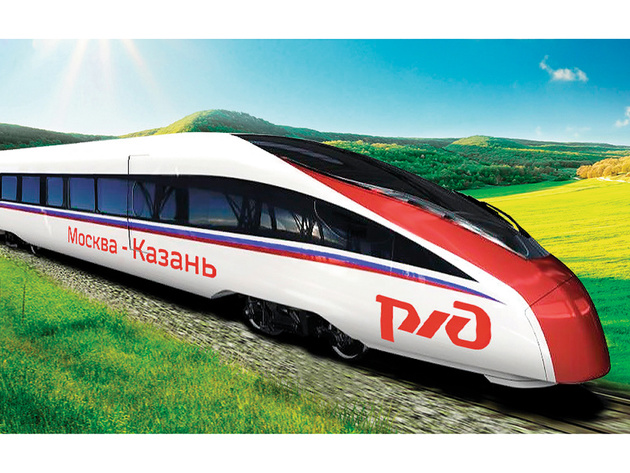 First section of Moscow – Kazan high speed line to open in 2024