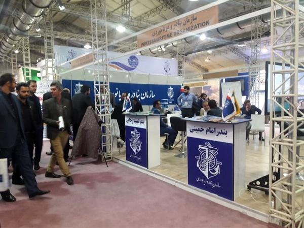 مشارکت علمی دو تن از کارشناسان اداره بنادر خوزستان در ICOPMAS۲۰۱۸