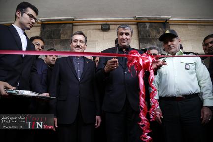 مراسم افتتاح و راهاندازی ۲۱۳ ناوگان ریلی
