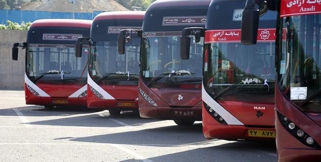 تمهیدات اتوبوسرانی به مناسب برگزای مراسم ۱۳ آبان