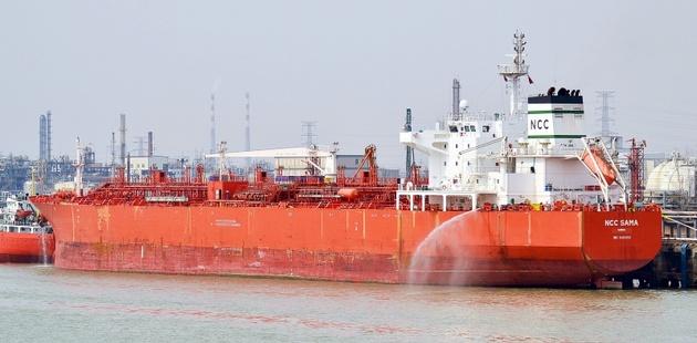Saudi tanker hits Taiwanese navy frigate in Keelung port
