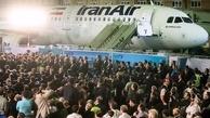 خرید هواپیمای نو با روش «صکوک» چقدر امکانپذیر است؟