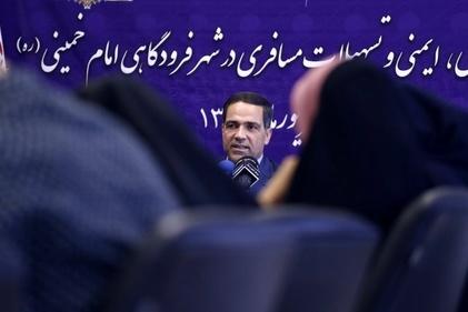 نشست خبری مدیرعامل شهر فرودگاهی امام