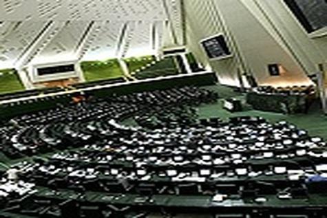 آغاز جلسه علنی مجلس / گزارش تفحص از خودروسازی قرائت میشود