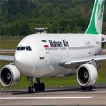 لغو پروازهای ماهان به فرانسه از ۱۲ فروردین به دلیل تحریم