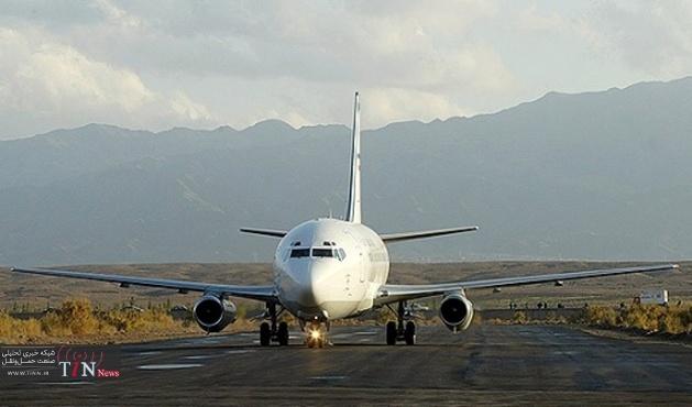 باند دوم فرودگاه بین المللی زاهدان امسال افتتاح می شود
