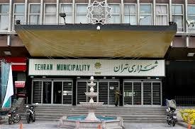 شهرداری تهران به پویش بینالمللی هفته حمل و نقل پاک پیوست