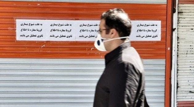 در تمام شهرهای قرمز فقط ۷ شغل تعطیل است، حتی تهران!