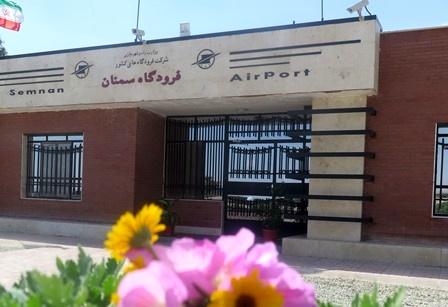 فرودگاه سمنان در انتظار پرواز پرندگان آهنین