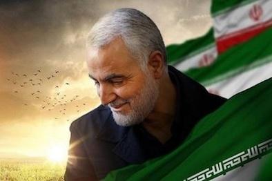 متروی تهران در سوگ سردار دلها
