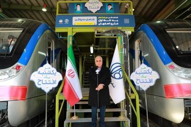 خط اول متروی اصفهان ظرفیت جابجایی 180 هزار مسافر در روز را دارد