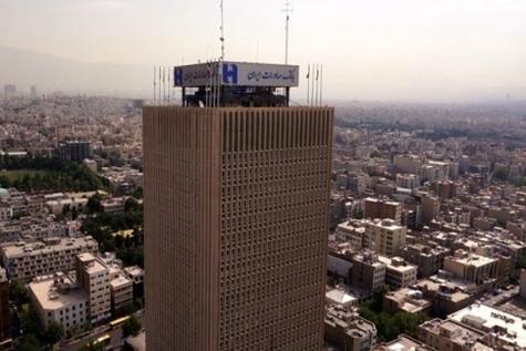 بحران درنظام بانکداری تجاری