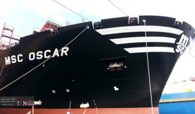 Fourth Oscar class containership enters MSC fleet