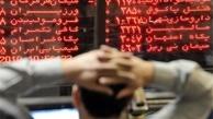 هفته پرفراز و نشیب بازارها؛ از بورس تا خودرو