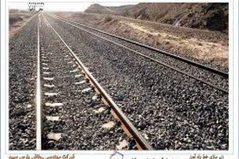 راهآهن غرب؛ از تعهد معاون اول تا توقف