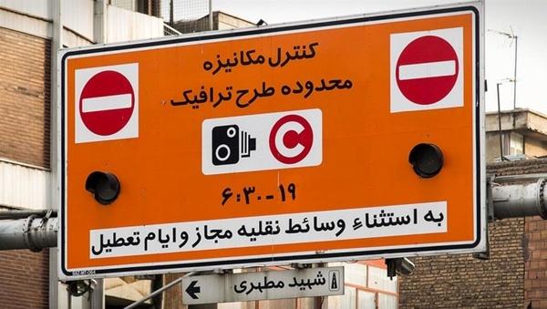 سهمیه ۲۰ روز تردد رایگان، ویژه محدوده کنترل آلودگی هوا است، نه طرح ترافیک