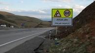 تابلوهای غیرمجاز در جاده های خراسان شمالی جمع میشود