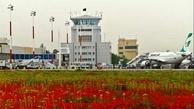 برقراری مسیر پروازی مشهد - قندهار