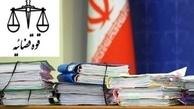شگردهای عجیب وکیل بابک زنجانی برای مشتریان شرکت های خودرویی!