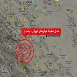 اخبار زنده بودن برخی مسافران هواپیمای تهران - یاسوج تایید نمی شود